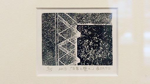 20151106_sato_shun-ichiro_exhibition_03.jpg