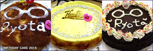 20151110_birthday_cake.jpg