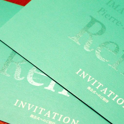 20161215_renoir_invitation.jpg