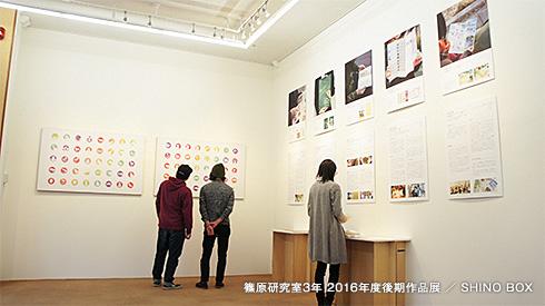 20170216_3rd_grade_exhi.jpg