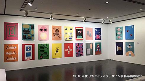 20170216_gw_hariu.jpg
