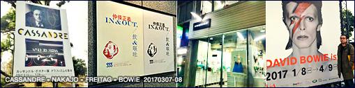 20170307-08_saitama-tokyo.jpg