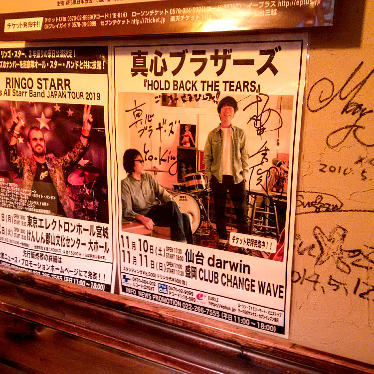 20190104_magokoro_sign.jpg