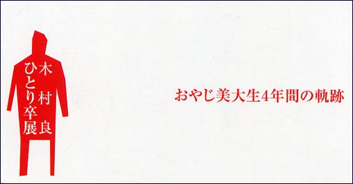 comic-exhi.jpg