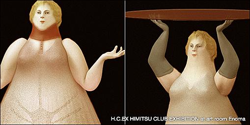 himitsu_club_exhibition2014_enoma.jpg