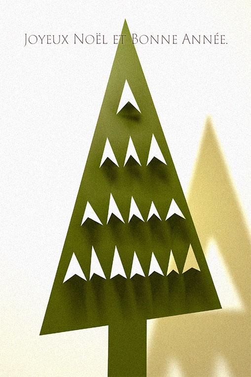 xmas_tree_2014.jpg