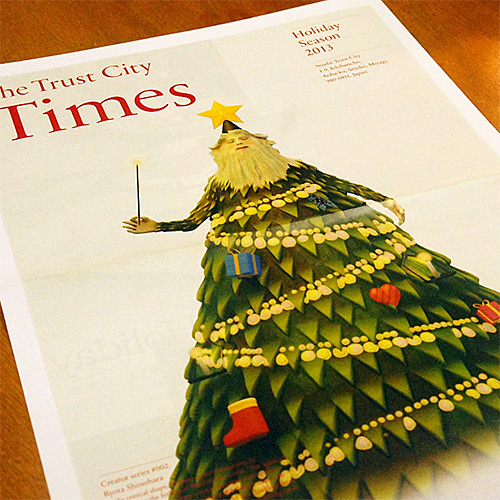 The Trust City TIMES<br />Holiday Season 2013