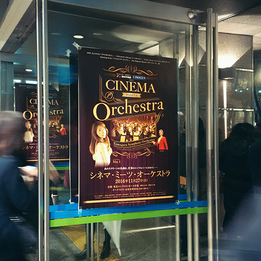 20161127_cinema_meets_orchestra.jpg